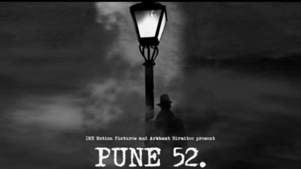 Pune 52, Toolbox, Visual effects